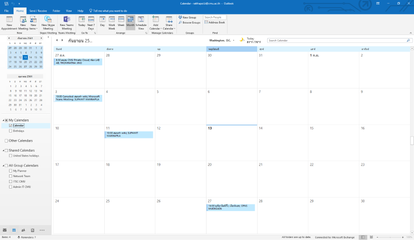 MS 365 Calendar 02 (Small).png